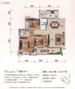 倾城国际3室2厅2卫102平方米户型图