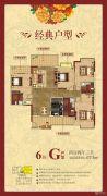 中央华府4室2厅3卫177平方米户型图