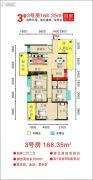 万兴雅苑4室2厅2卫168平方米户型图