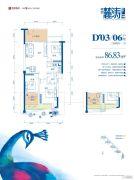 骋望麓涛townhouse3室2厅1卫86平方米户型图