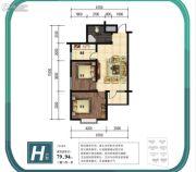 金山九泷湾2室2厅1卫79平方米户型图