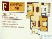 东外滩1号2室2厅1卫92平方米户型图