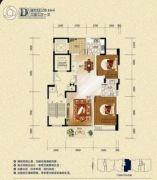 旺佳・华府2室1厅109卫109平方米户型图