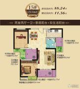 福晟钱隆城2室2厅1卫88平方米户型图