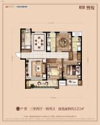 海亮德文郡3室2厅2卫131平方米户型图