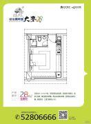 绿地青年城・大麦280室0厅0卫28平方米户型图