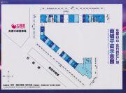 华晨・东方时代广场0平方米户型图