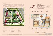 润稷・七里桥堡2室2厅1卫91--93平方米户型图