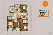 恒佳太阳城4室2厅2卫139平方米户型图
