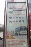 泰华・金贸国际交通图