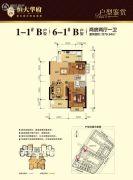南宁恒大华府2室2厅1卫79平方米户型图