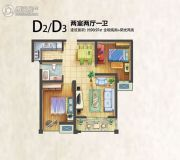 泾渭分明生态半岛2室2厅1卫90平方米户型图