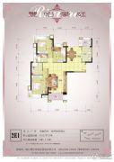 丰怡豪庭4室2厅2卫133平方米户型图
