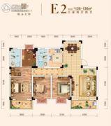 保合太和3室2厅2卫126--136平方米户型图