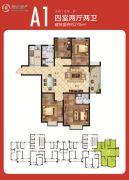 天场・瑞府4室2厅2卫170--171平方米户型图