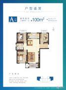 温泉新都孔雀城英国宫3室2厅1卫100平方米户型图