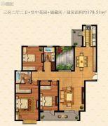 鹏欣水游城3室2厅2卫178平方米户型图