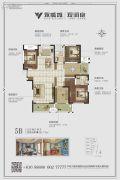 永威城5室2厅2卫151平方米户型图