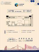 天健汇1室1厅1卫0平方米户型图