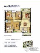 世欧王庄4室2厅2卫159平方米户型图