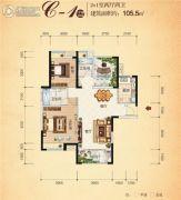 清江・月亮湾3室2厅2卫105平方米户型图