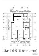 金域龙湾4室2厅2卫143平方米户型图