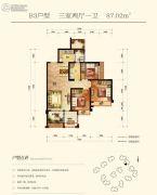 成都新天地2期春天里3室2厅1卫87平方米户型图