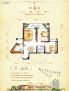 鲁能海蓝福源2室2厅1卫75平方米户型图