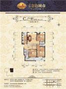 鹏程金色城市3室2厅2卫109平方米户型图