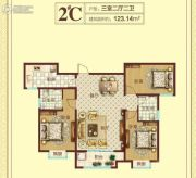 豫飞金色怡苑3室2厅2卫123平方米户型图