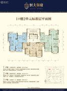 恒大御府4室2厅2卫138平方米户型图