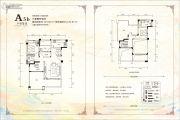 金海南城首座0室0厅0卫115--120平方米户型图