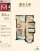 绿地・大城天地3室2厅1卫89平方米户型图