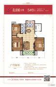 鸿泰・花漾城三期3室2厅1卫0平方米户型图