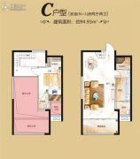 红星国际广场2室2厅2卫94平方米户型图