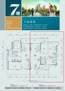 城市美林2室2厅2卫106平方米户型图