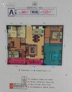 万侨国际4室2厅2卫121平方米户型图