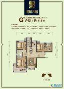 翠岛天成4室2厅1卫119平方米户型图