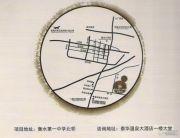 泰华・学府公寓交通图