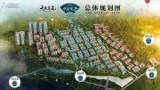 天境昆嵛中国院子规划图