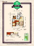 恒大绿洲3室2厅2卫116--117平方米户型图