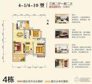 神憩乾珑3室2厅2卫109平方米户型图