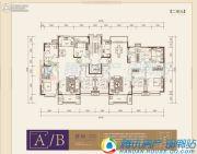 美的・罗兰春天4室2厅2卫171平方米户型图