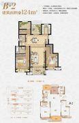 金科东方水榭2室2厅2卫124平方米户型图