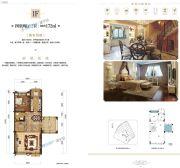 金科美湖湾4室2厅3卫172平方米户型图