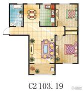金鼎绿城2室2厅1卫103平方米户型图