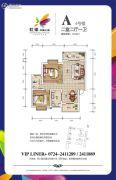团林虹湾风情小区2室2厅1卫0平方米户型图