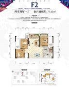 金科空港城2室2厅1卫73平方米户型图