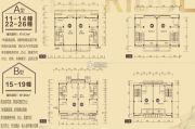 敏捷紫岭国际112--146平方米户型图
