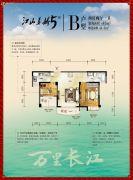 江山多娇5期2室2厅1卫85平方米户型图